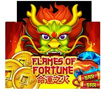 รีวิวเกม Flames of Fortune