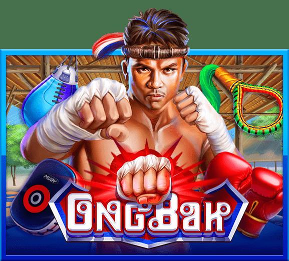 รีวิวเกม Ong Bak