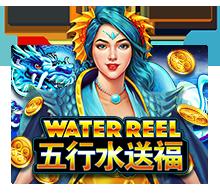 รีวิวเกม Water Reel