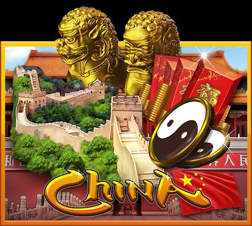 รีวิวเกมสล็อต China Joker slot