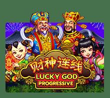 รีวิวเกมสล็อต Lucky God Progressive