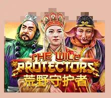 รีวิวเกม The Wild Protectors